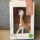 Vulli the Giraffe  (new)